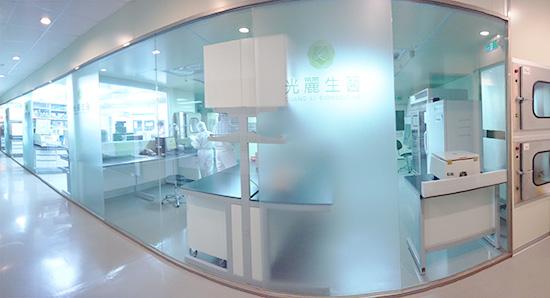 台湾公布细胞治疗的申请办法 提升医疗产业价值