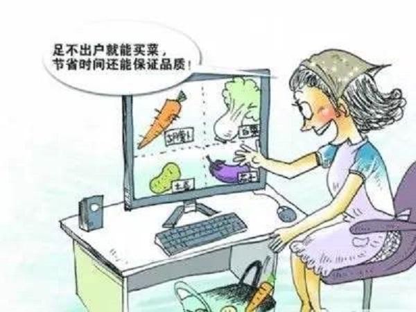 网上生鲜果蔬平台有哪些?佰里购让您放心购! 第1张